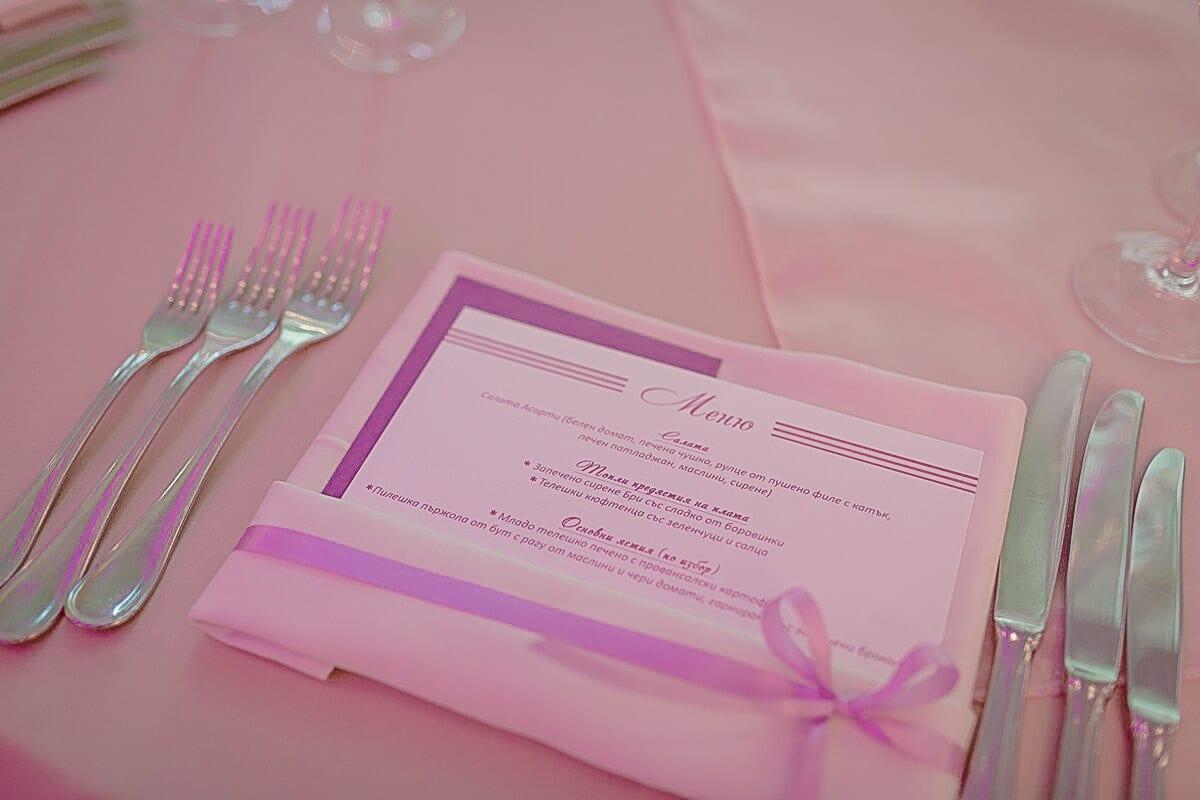 меню за сватба, сватнено меню, декорация на сватбена агенция Приказен ден, сватбен агент Мариела Уилсън